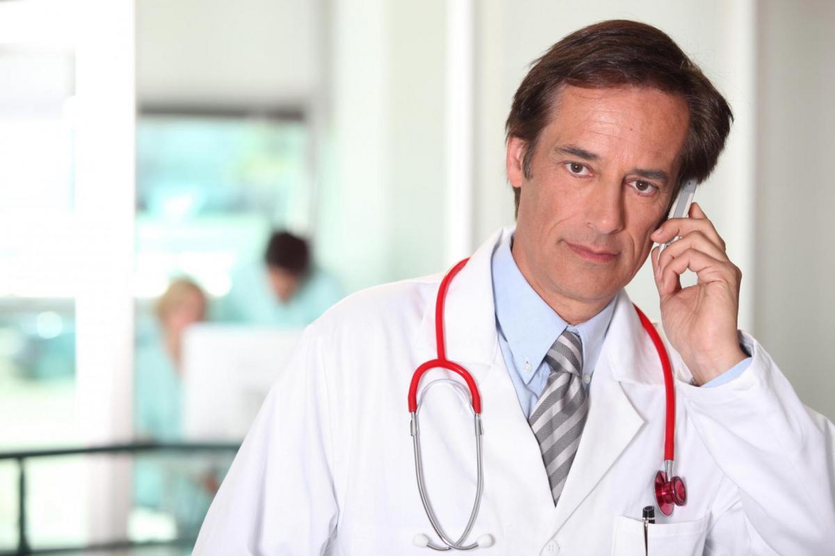 Расписание лор врача в детской поликлинике 3