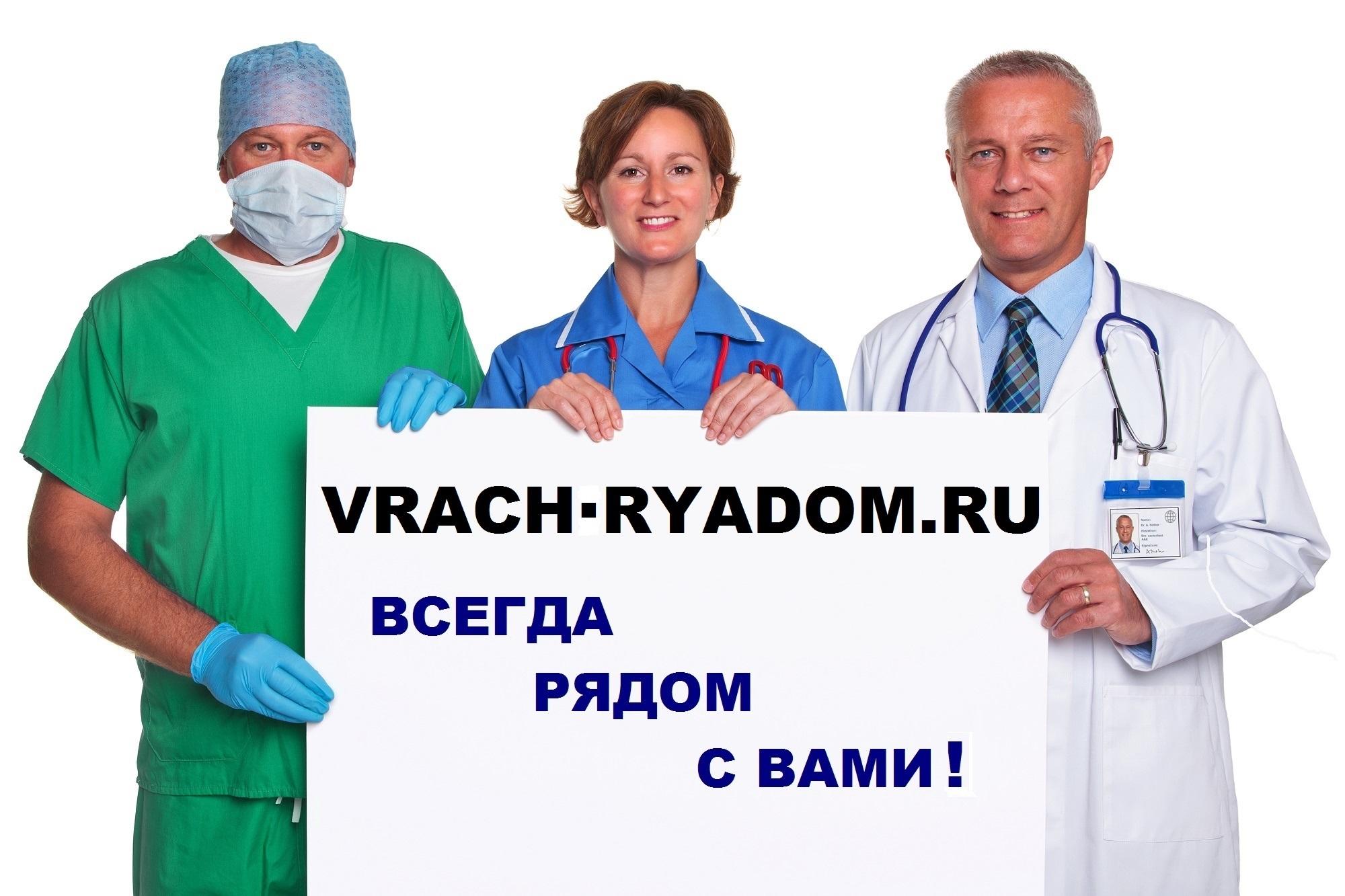 Вызов хирурга на дом в Москве - Альтмедика